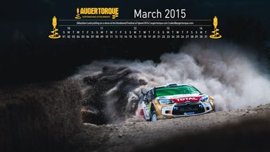 Wallpaper March 2015